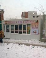 Пермь vs Новосибирск. Похожие и разные города. Part 4