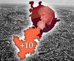 Десятка отважных для «Большой Москвы»