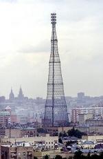 Башня на память
