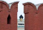 «Роснефть» построит себе штаб-квартиру напротив «Москва-сити»