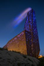 Тлеющий маяк