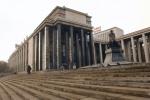 Во дворе «Ленинки» появится мини-аналог Парка Горького