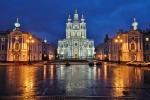 Смольный собор перешел в собственность РПЦ