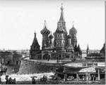 Москва не имеет статуса исторического поселения