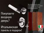 Изображение с сайта gooddoor.ru