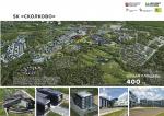 Итоги конференции «Комфортный город. Истории успеха масштабных городских проектов»