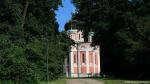 Деревня Александровка в Потсдаме: Музей, фруктовые сады и православный храм
