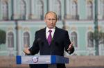 Идея создания федерального органа по охране памятников требует анализа – Путин