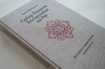 Андрей Баталов: «Архитектуру собора Покрова на Рву можно понять только исходя из особенностей ренессансной традиции»