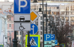 В Москве уменьшат размеры дорожных знаков к концу января