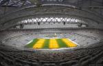 Фоторепортаж: как сейчас выглядит стадион Лужники