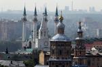Российская архитектурная биеннале может пройти в Казани - Минстрой