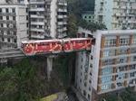 Аттракцион градостроительных чудес в Китае: линия монорельса, проведенная через шестой этаж жилого дома