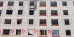 Снос первых домов по программе реновации жилья в Москве может начаться в 2018 году