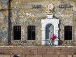 Форты Кронштадта уйдут за рубль