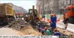 «Моя улица»: сколько будет стоить программа благоустройства Москвы