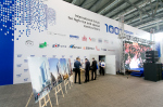 На 100+ Forum Russia 2017 изучат перспективы высотного строительства в российских регионах
