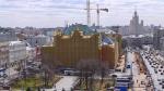 На московских улицах нашли элементы городского благоустройства прошлых веков