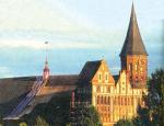 Возвращение в Кёнигсберг. Перспективы возрождения исторического ландшафта города
