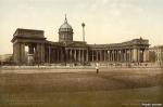 Казанский собор, символ славы
