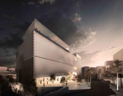 Музей современного искусства Коча