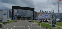 Торгово-выставочный комплекс «Крокус Экспо»