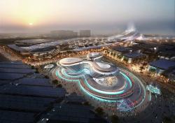 Павильон «Мобильность» на Expo 2020