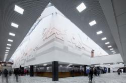 Московский институт электронной техники в Зеленограде