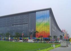 Китайский национальный конгресс-центр