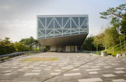 Музей искусств Сеульского национального университета