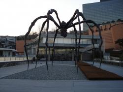 Leeum  - Музей искусств компании Samsung