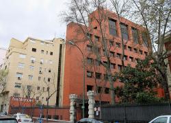 Здание Bankinter