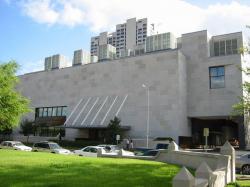 Корпус Одри Джонс Бек Музея изобразительных искусств