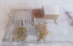 Дом мозаик