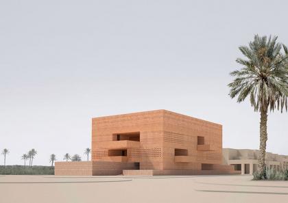 Музей фотографии и визуальных искусств - MMPVA