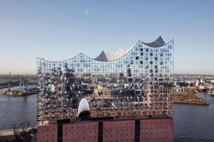 Здание Гамбургской филармонии Elbphilarmonie