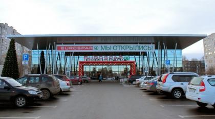 Торговый центр «SPAR» на проспекте Героев