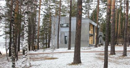 Гостевые дома в Нижегородской области