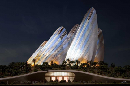 Национальный музей шейха Зайда