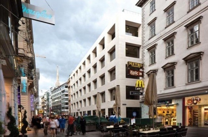 Универмаг Peek & Cloppenburg в Вене