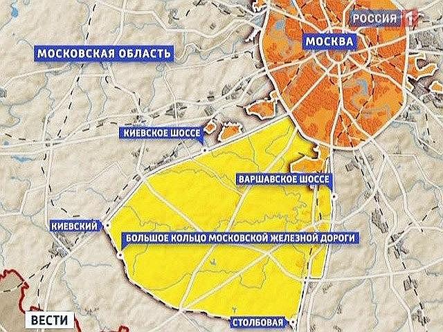 Схема расширения Москвы