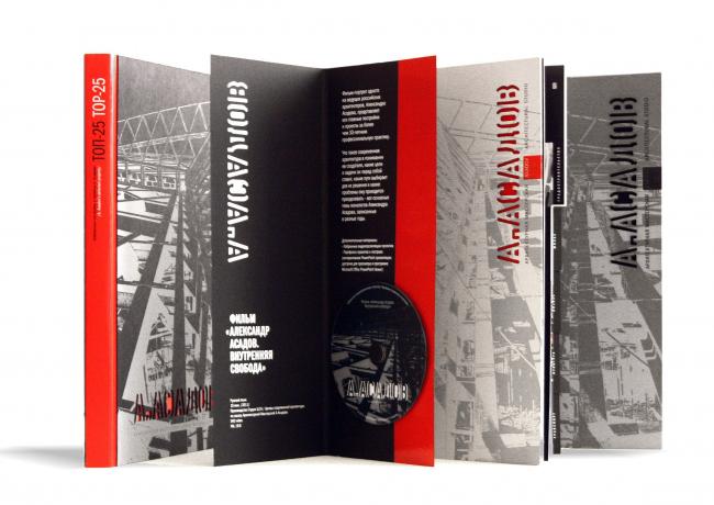 Три книги и CD-диск с фильмом «Внутренняя свобода»