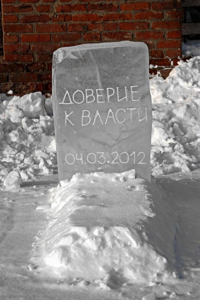 Фотография Ивана Овчинникова