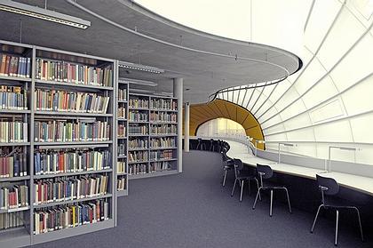 Филологическая библиотека Свободного Университета