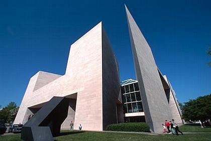 Мировое архитектурное наследие XX века