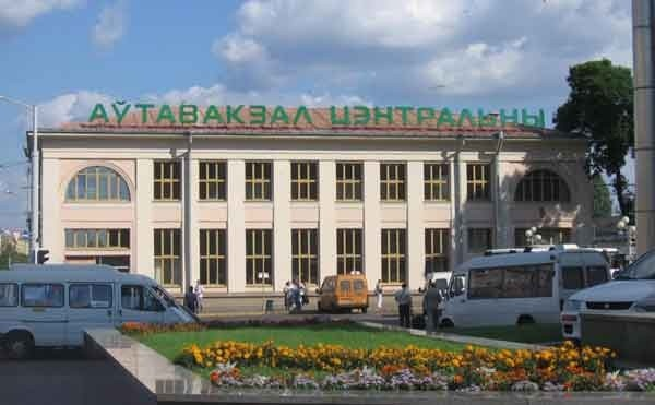Фотография с сайта http://minsk-old-new.com/minsk