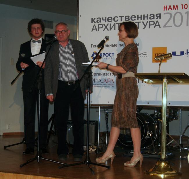 Архитектор Алексей Бавыкин и Лариса Маливанова