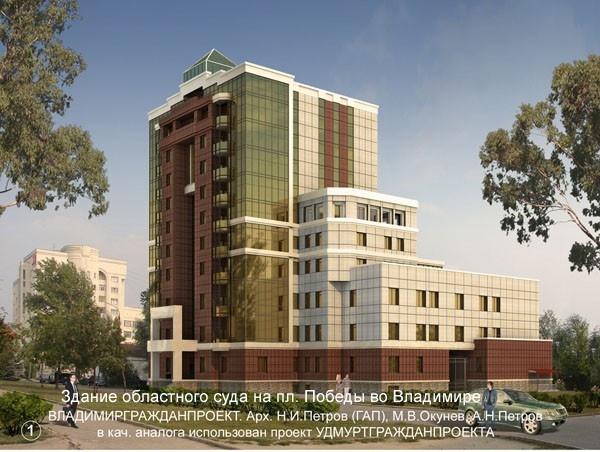 Общий вид здания - проектное изображение