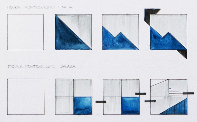 Проект Егора Егорычева, Элины Мухарлямовой, Николая Васильева. Иллюстрации предоставлены организатором конкурса.