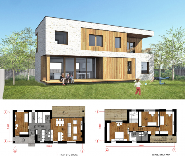 Дом 170 кв.м.